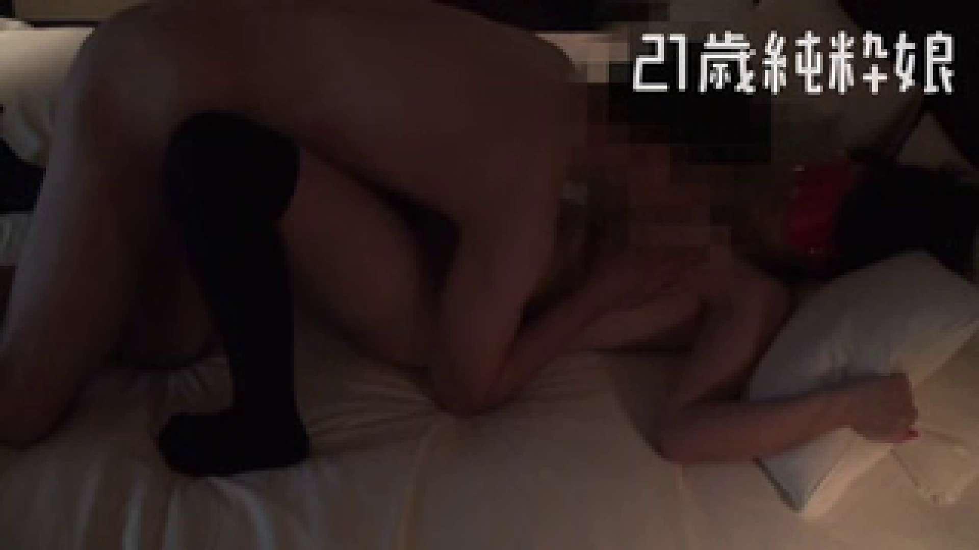 上京したばかりのGカップ21歳純粋嬢を都合の良い女にしてみた4 友人 | ホテル  60連発 38