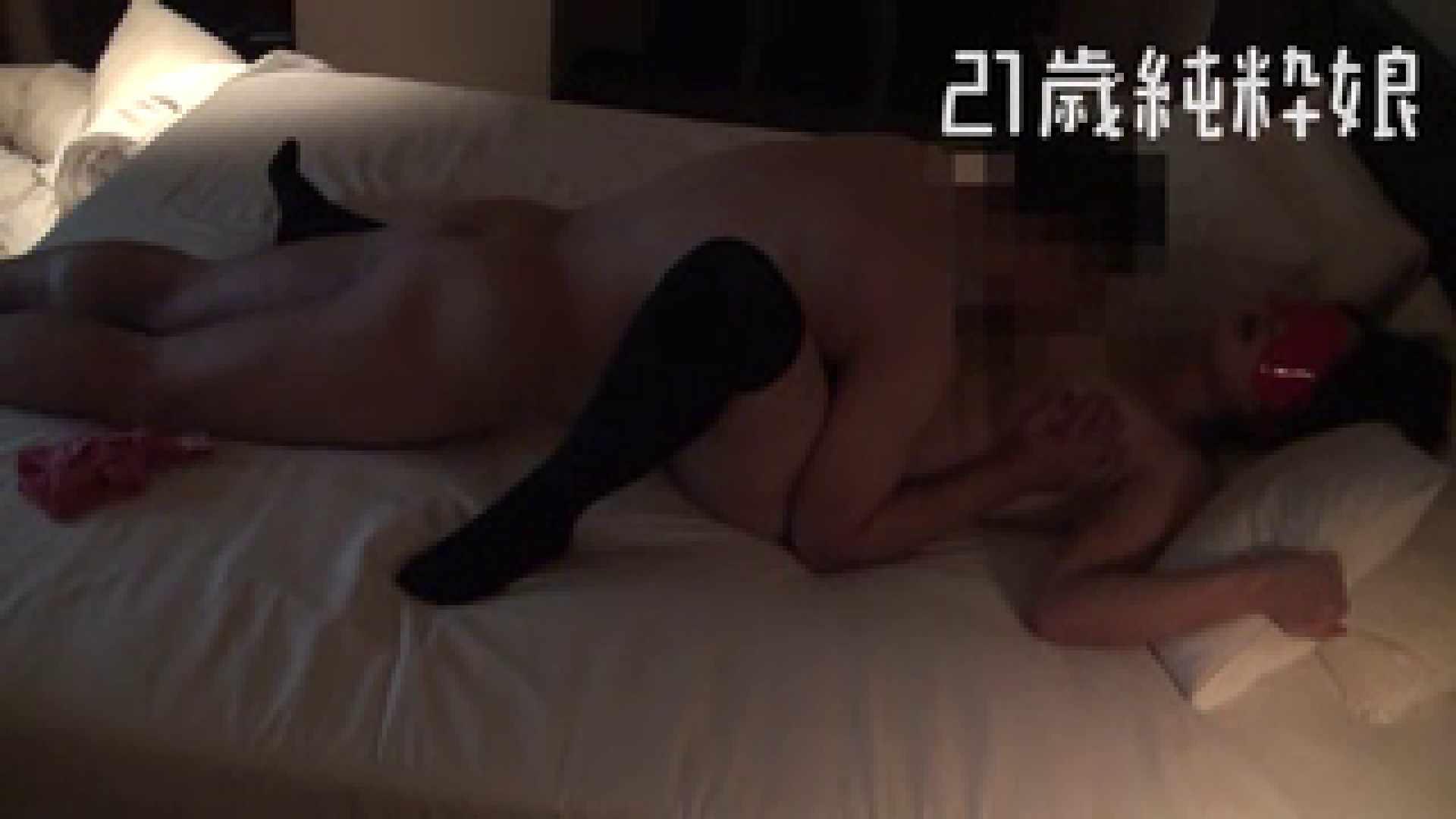 上京したばかりのGカップ21歳純粋嬢を都合の良い女にしてみた4 友人 | ホテル  60連発 39