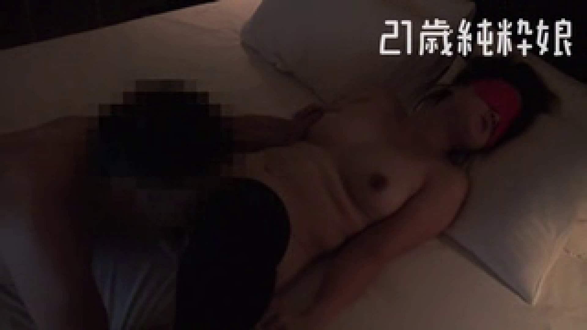 上京したばかりのGカップ21歳純粋嬢を都合の良い女にしてみた4 友人 | ホテル  60連発 48