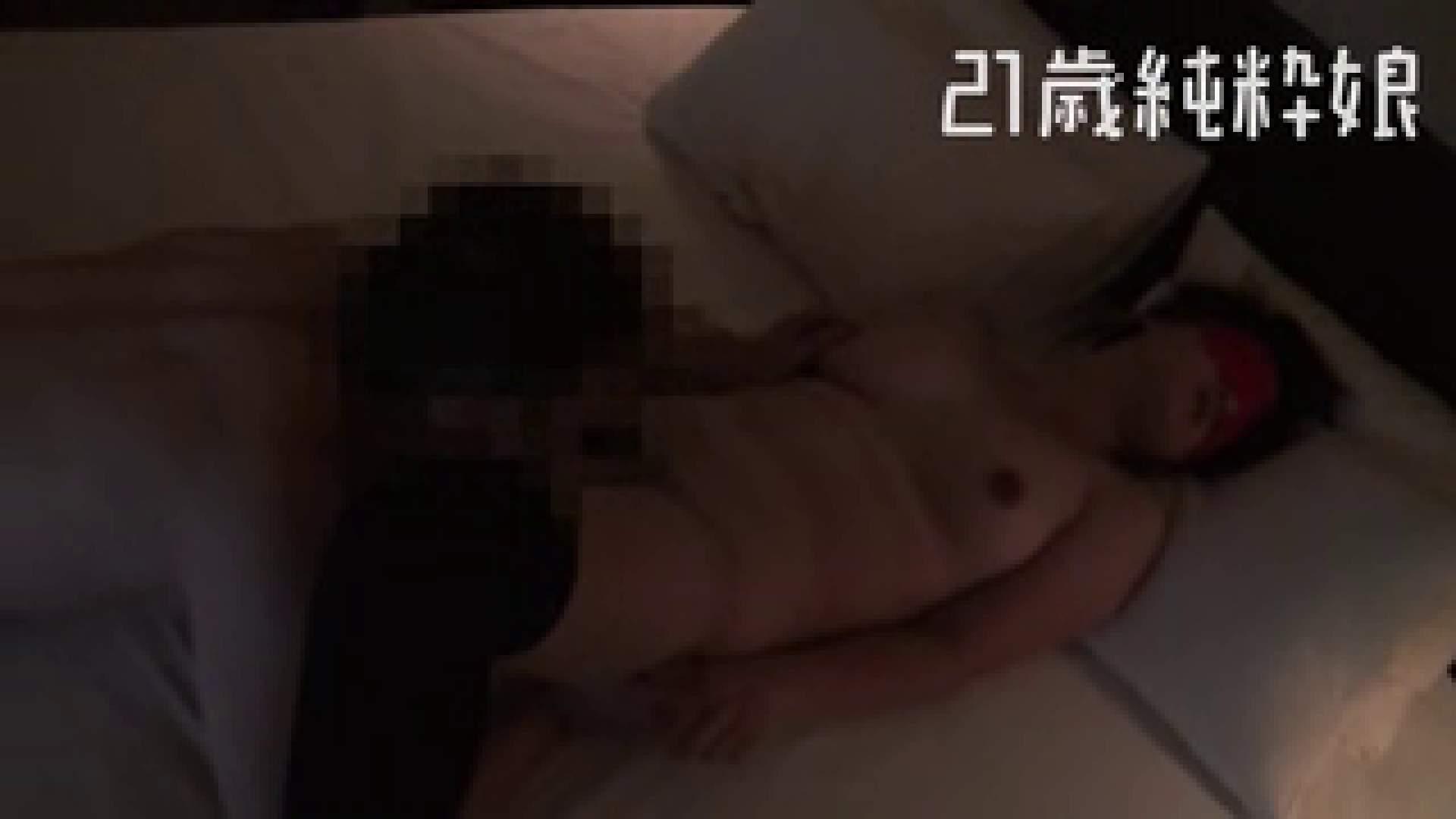 上京したばかりのGカップ21歳純粋嬢を都合の良い女にしてみた4 友人 | ホテル  60連発 51