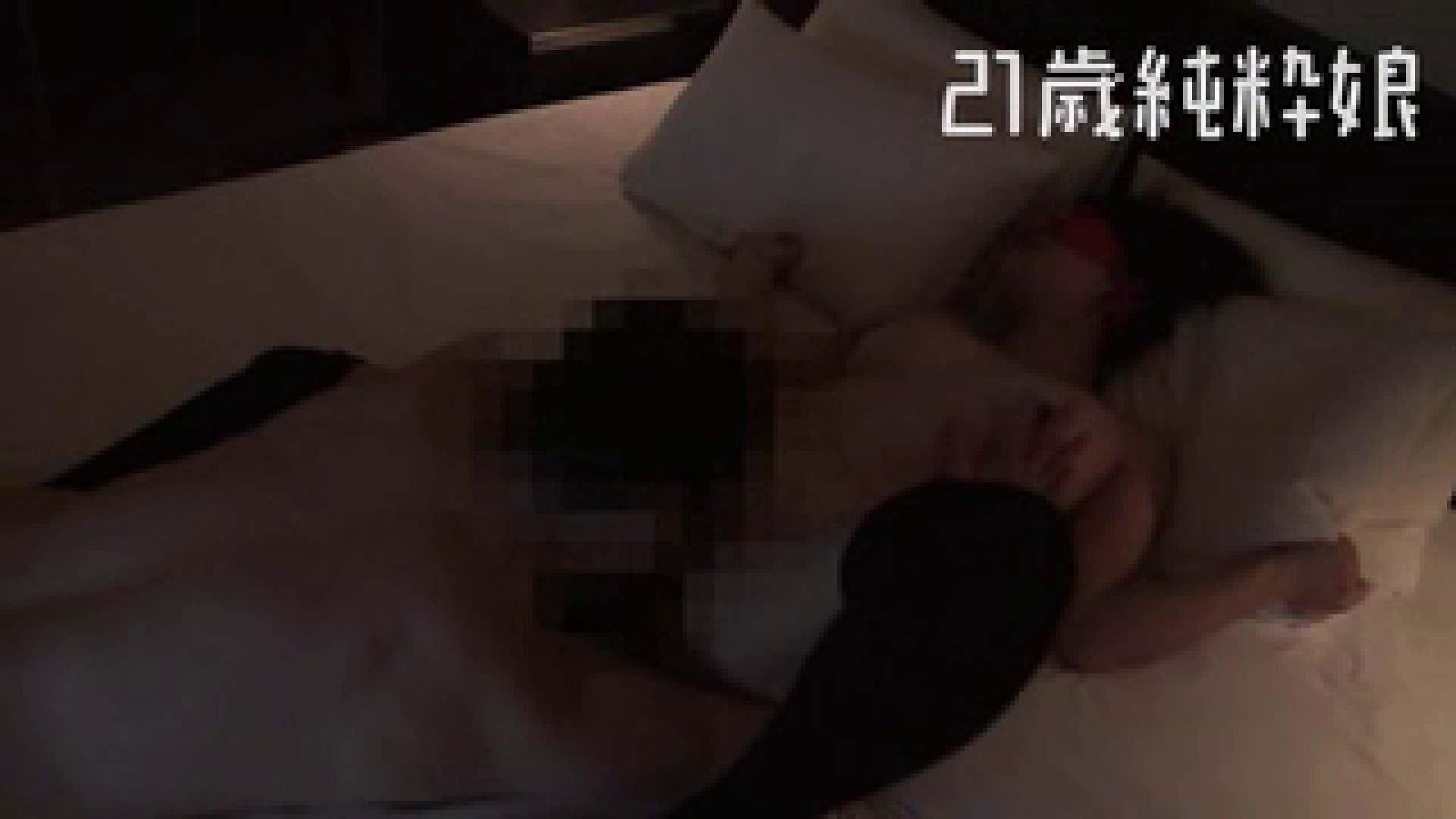 上京したばかりのGカップ21歳純粋嬢を都合の良い女にしてみた4 友人 | ホテル  60連発 53