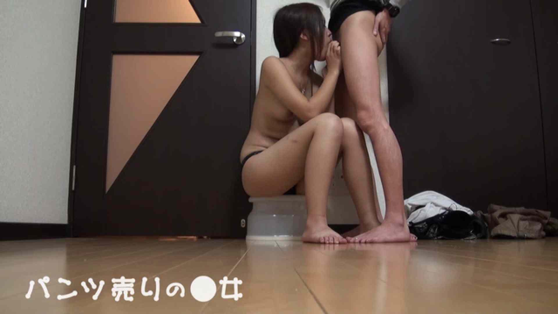 新説 パンツ売りの女の子ayu03 パンツ | フェラ  78連発 49