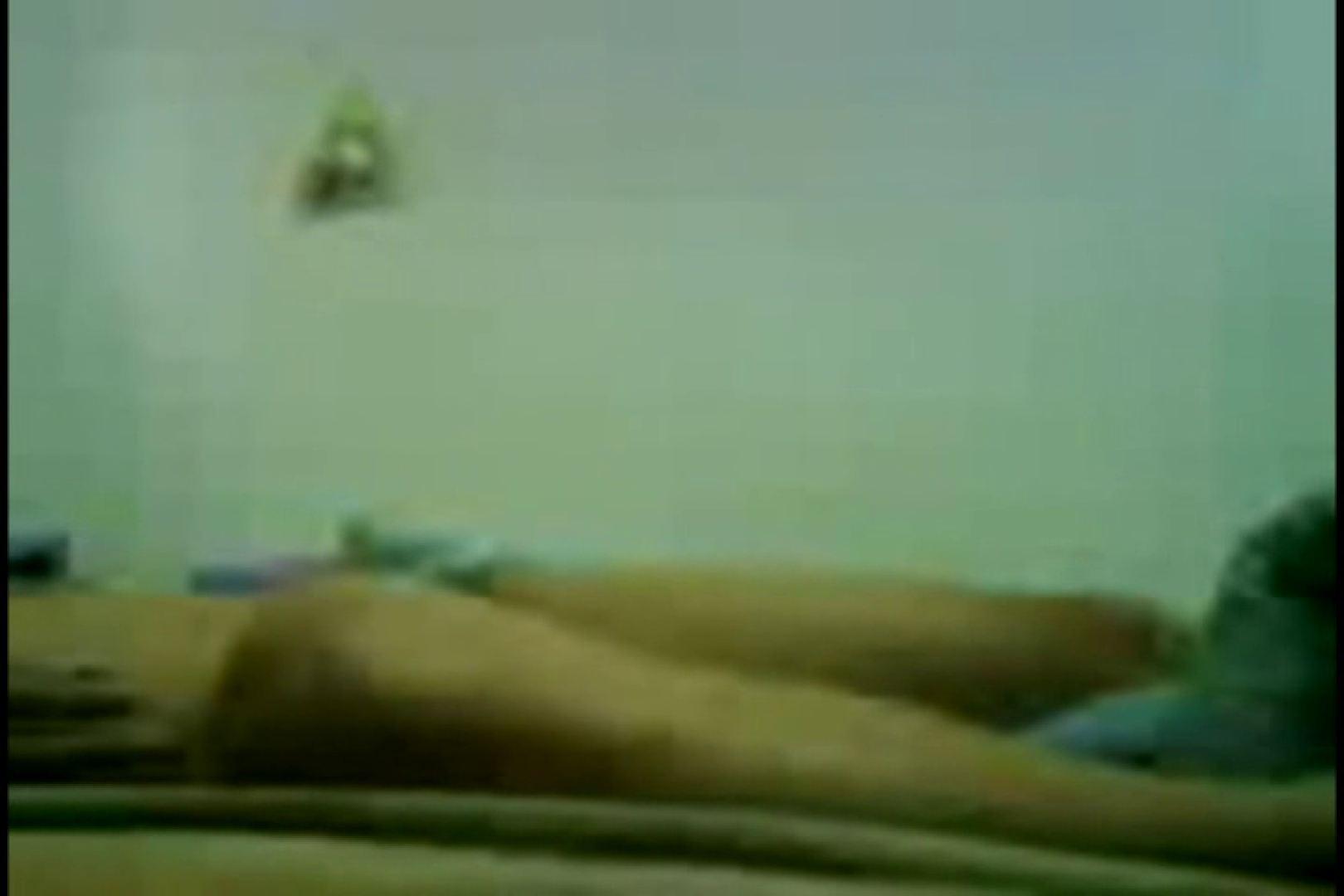 ウイルス流出 カップルのプライベートSEX映像 素人達のヌード   プライベート  44連発 29