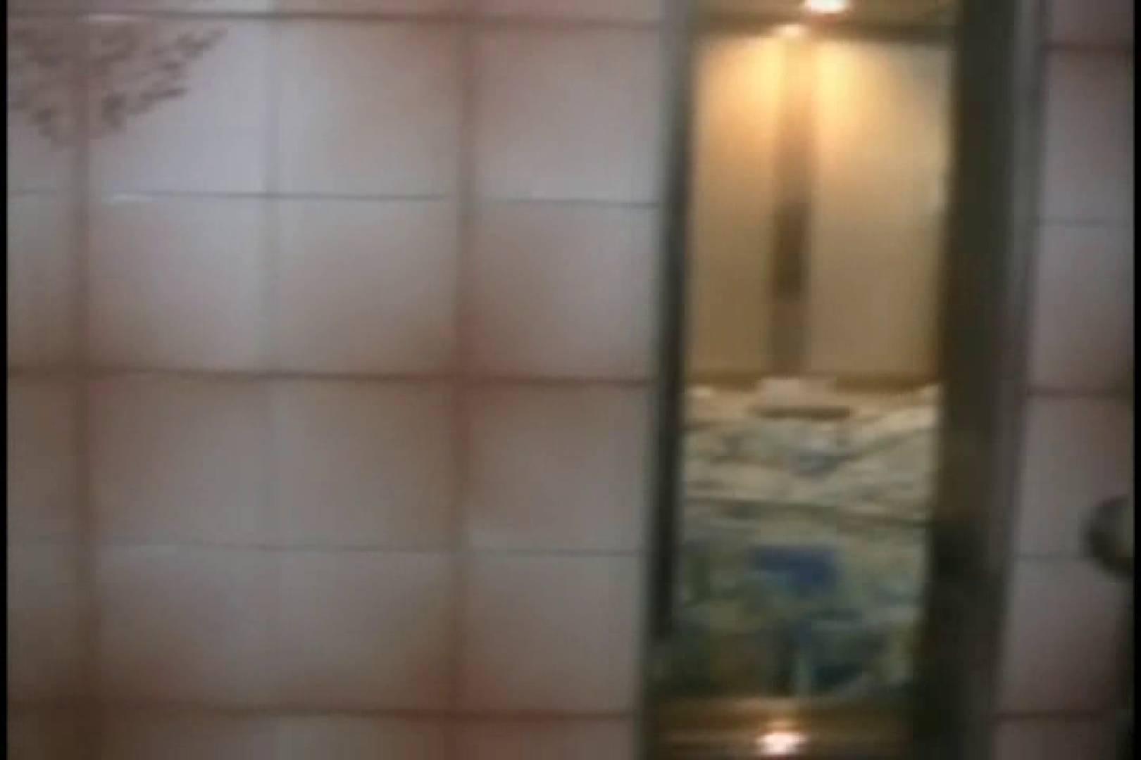 ウイルス流出 Sachiのアルバム マンコ特集 | ホテル  100連発 3