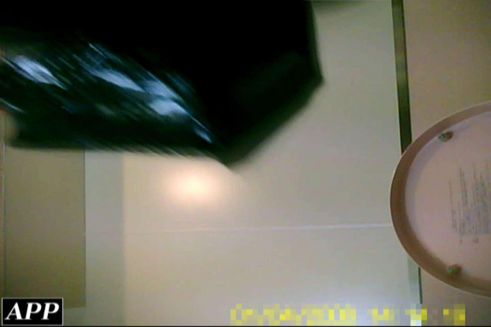 盗撮おまんこ|3視点洗面所 vol.083|ピープフォックス(盗撮狐)