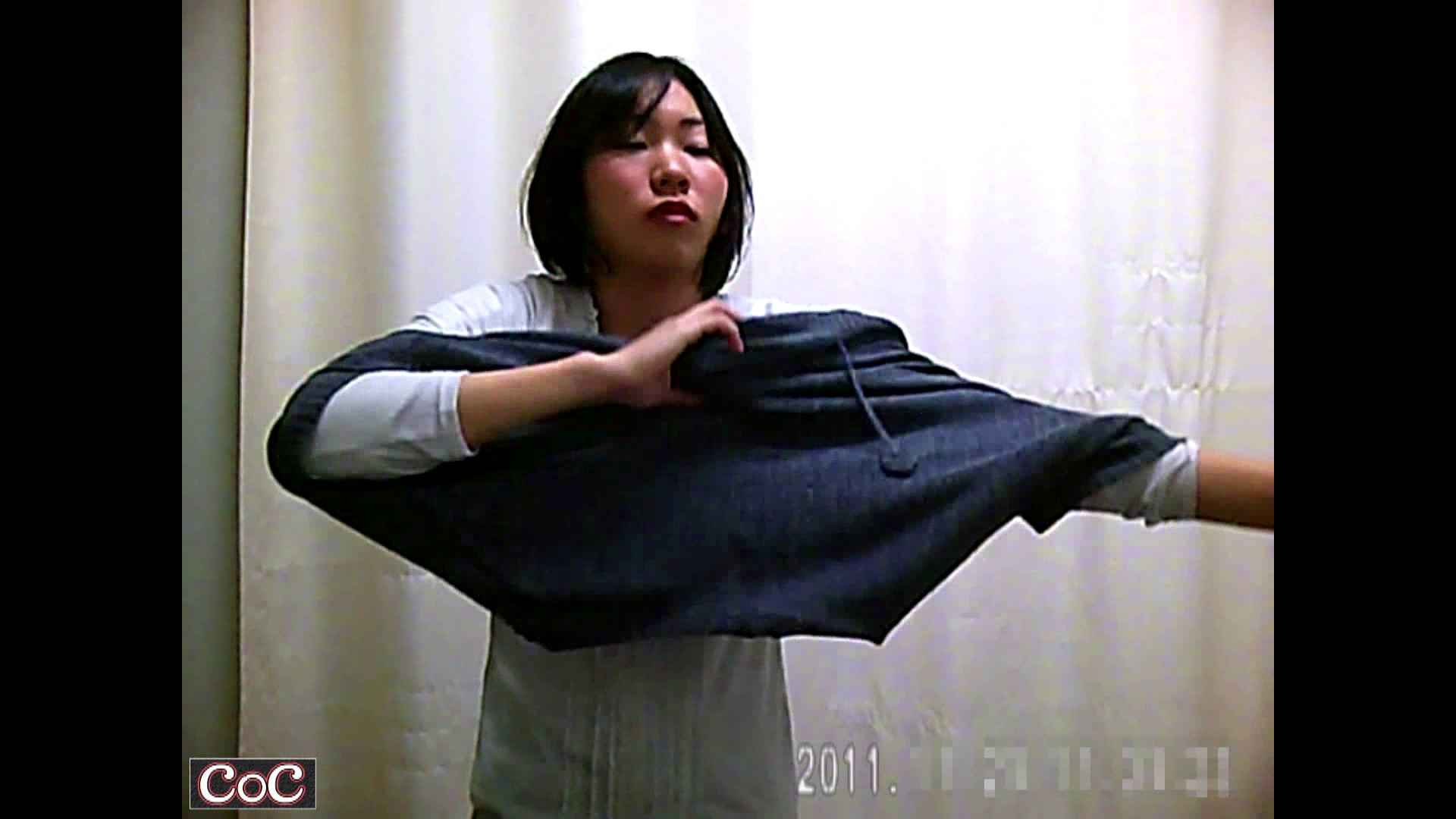 盗撮おまんこ|病院おもいっきり着替え! vol.103|ピープフォックス(盗撮狐)