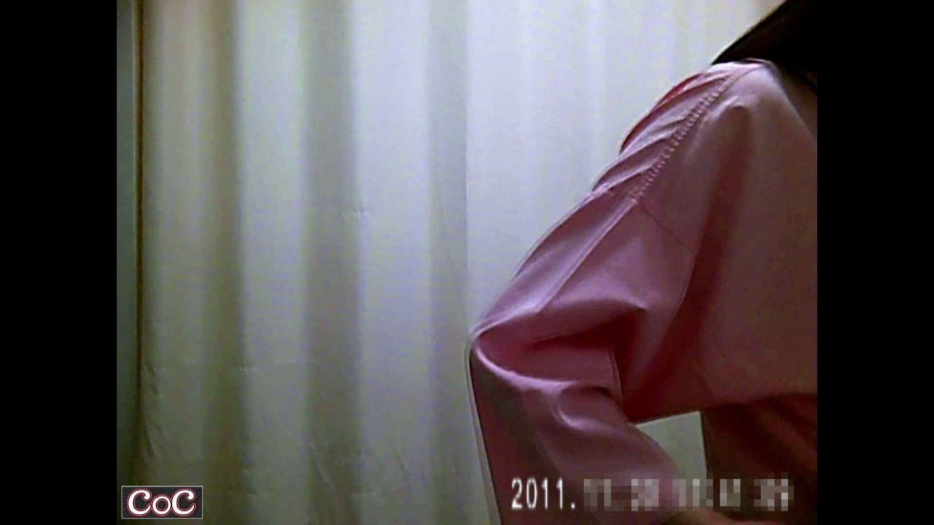 盗撮おまんこ|病院おもいっきり着替え! vol.106|ピープフォックス(盗撮狐)