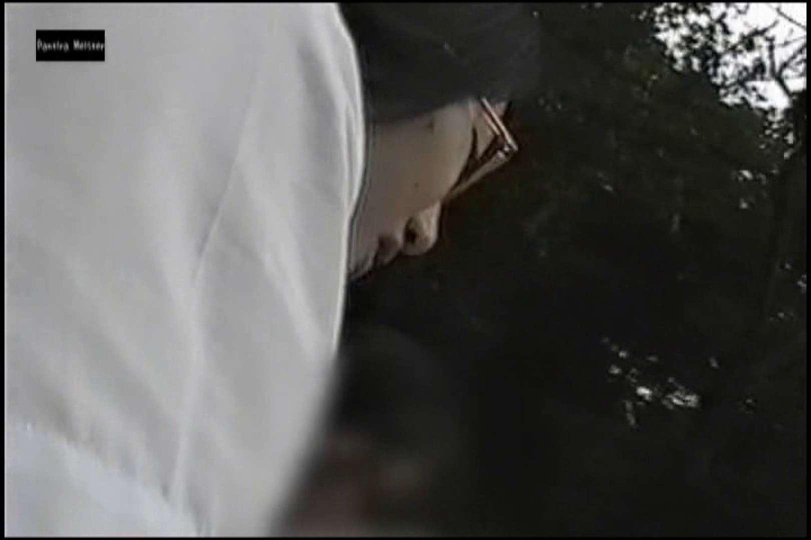 盗撮おまんこ|オリジナルパンチラ No.070|ピープフォックス(盗撮狐)
