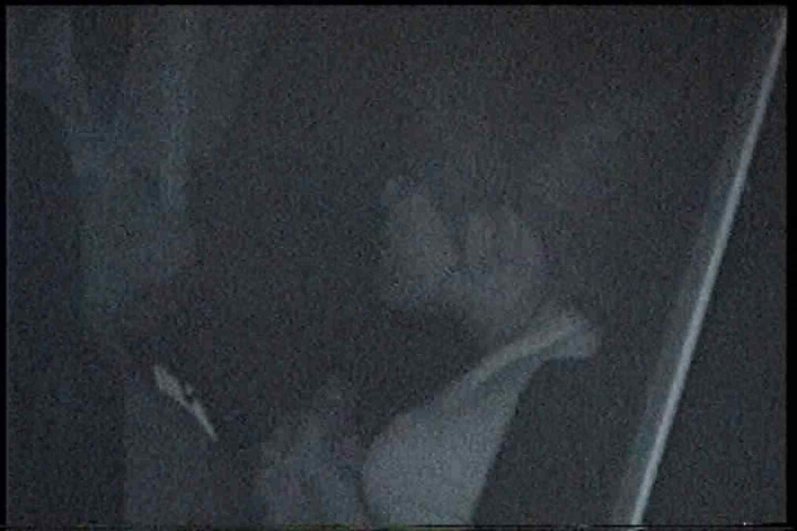 盗撮おまんこ 充血監督の深夜の運動会Vol.198 ピープフォックス(盗撮狐)