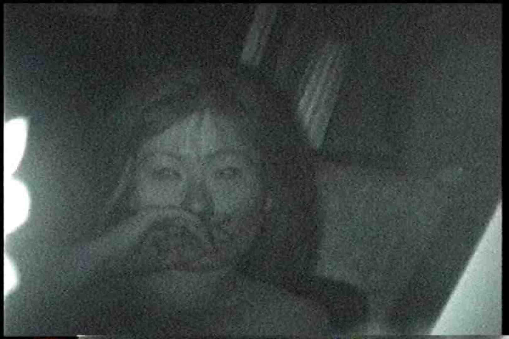 盗撮おまんこ|充血監督の深夜の運動会Vol.240|ピープフォックス(盗撮狐)