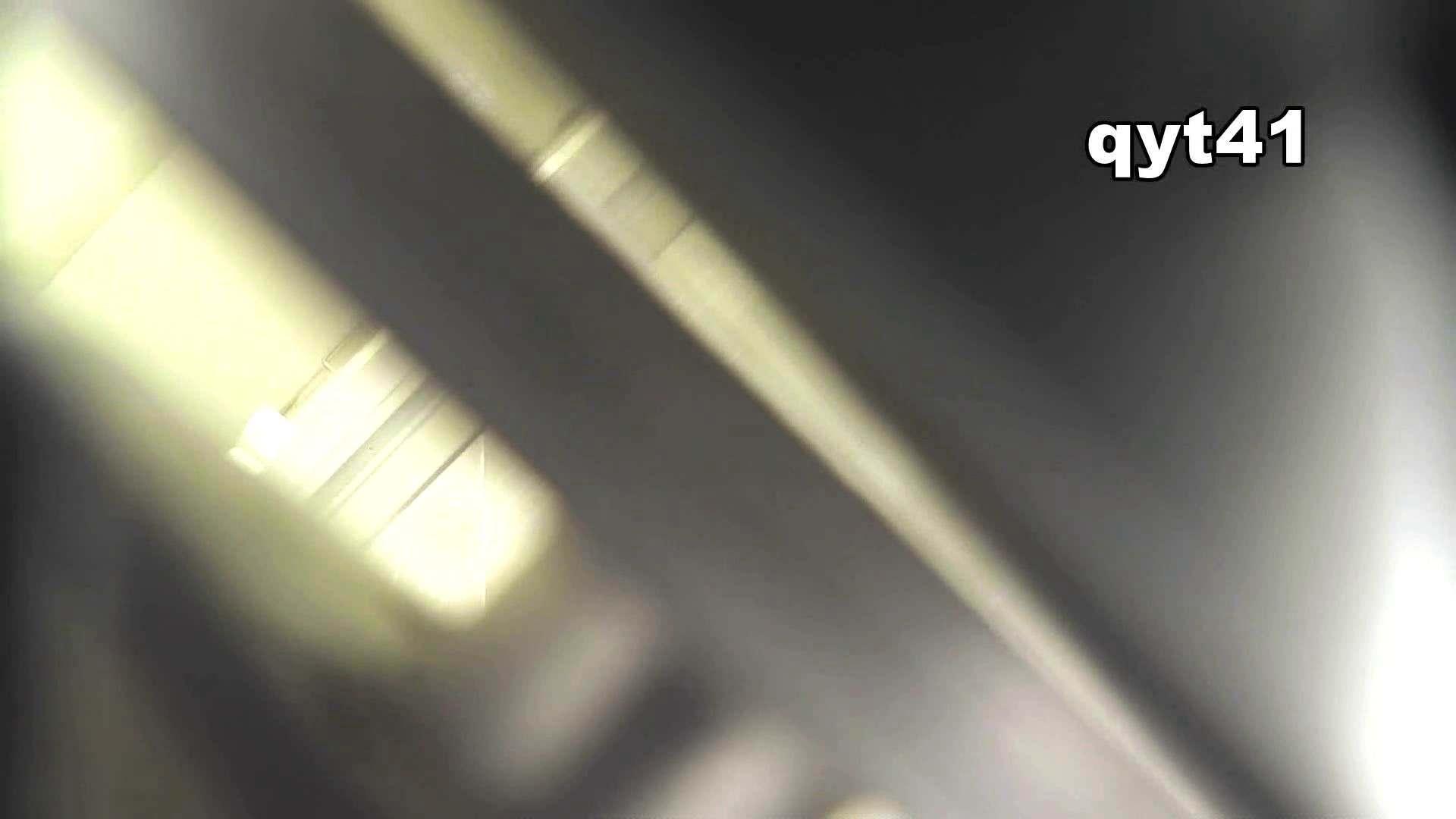 盗撮おまんこ|vol.40 命がけ潜伏洗面所! ジャジャ漏れ|ピープフォックス(盗撮狐)