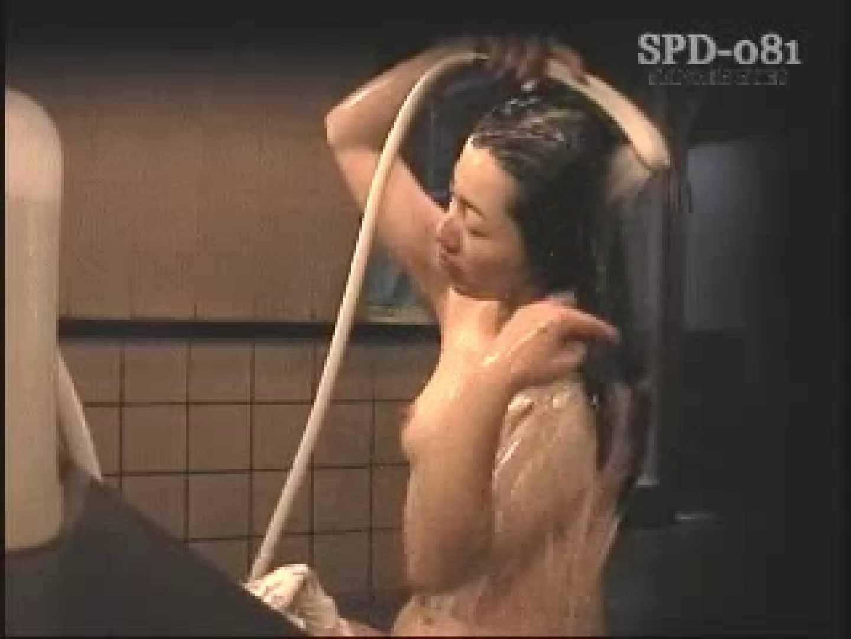 盗撮おまんこ|SPD-081 盗撮 3 新・湯乙女の花びら|ピープフォックス(盗撮狐)