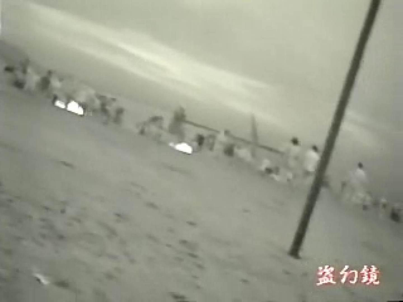 盗撮おまんこ 透ける寒中水泳大会 Vol.1 ピープフォックス(盗撮狐)