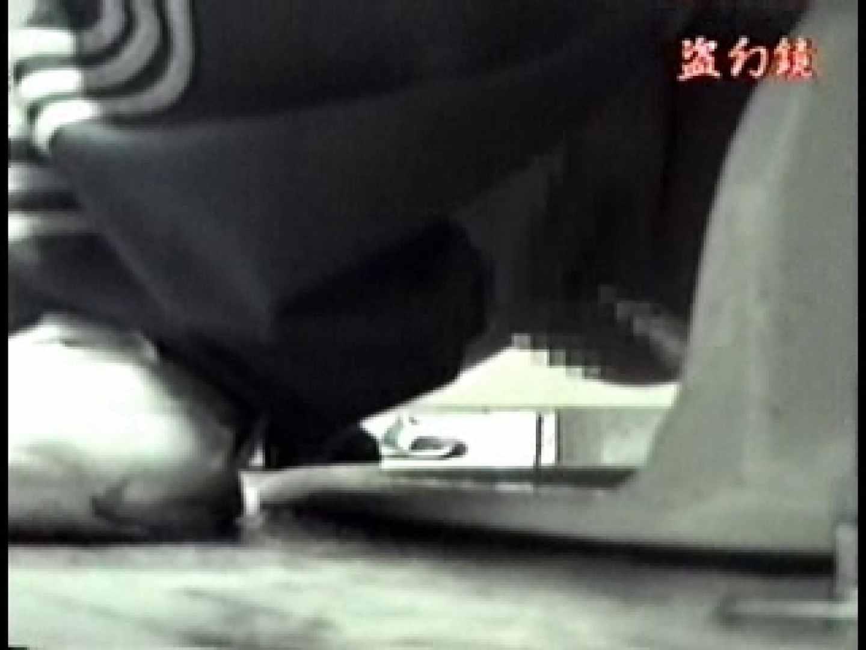 盗撮おまんこ|【GW限定配信】女性専用 和式女子大生●Ⅲ 大学体育館編|ピープフォックス(盗撮狐)
