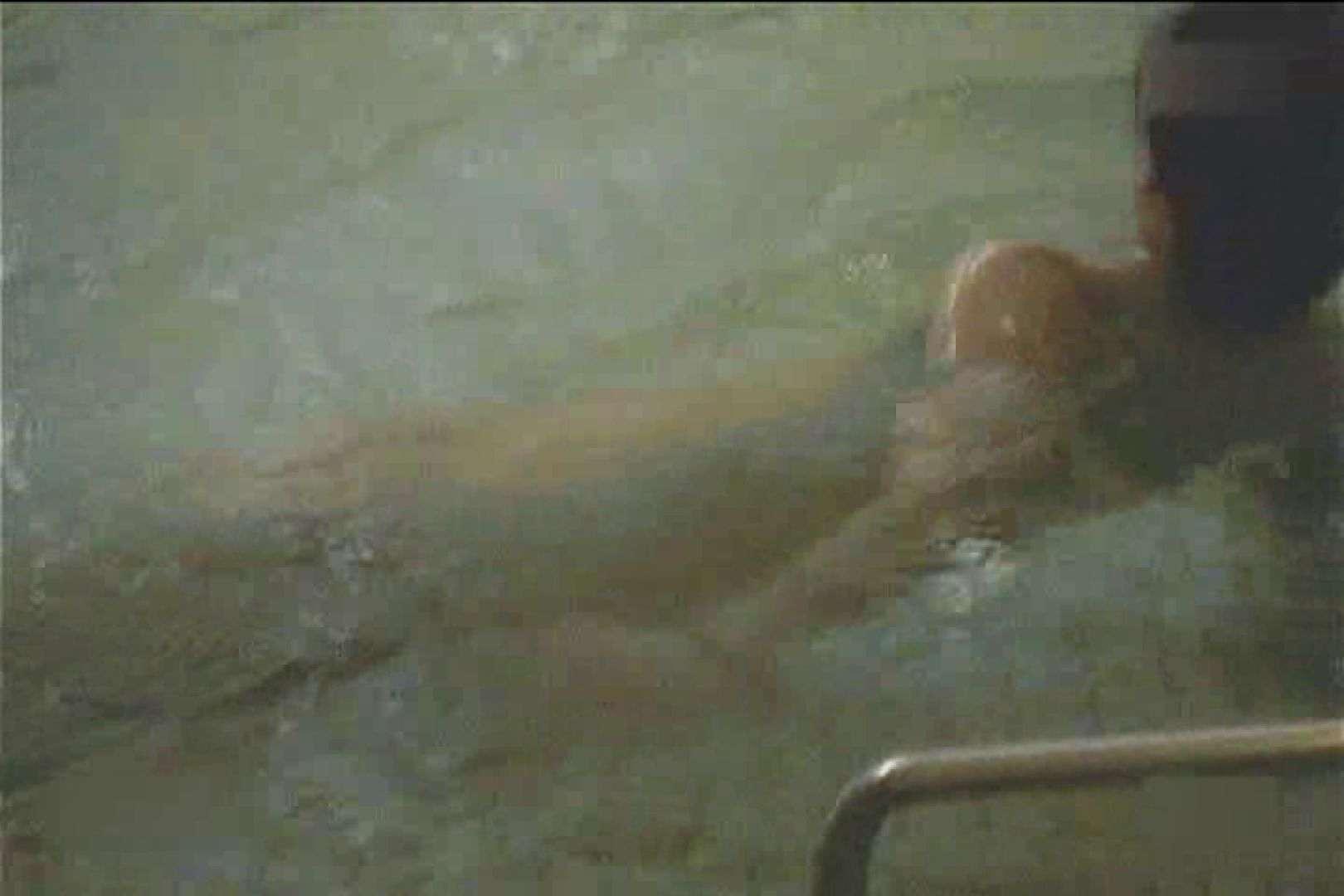 盗撮おまんこ|女体極楽癒しの湯 vol.1|ピープフォックス(盗撮狐)